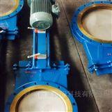 PZ773H-10C液压刀型闸阀